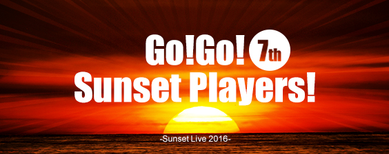 GO! GO! SUNSET PLAYERS!! 2016