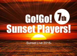 Go! Go! Sunset Players