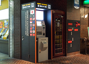 Tenjin Chikagai's new currency exchange machines and refurbished European-style toilets!