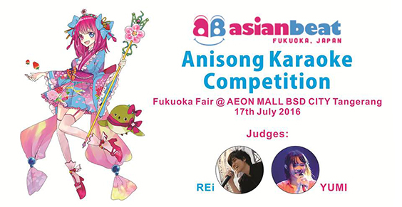 asianbeat Anisong Karaoke Competition