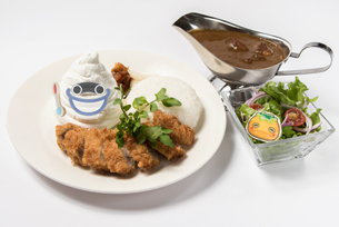 Whisper Special Katsu Curry!