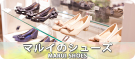 MARUI SHOES