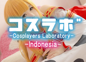 [Cosplayers Laboratory] - Indonesia Edition - #2 Clarissa Punipun