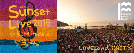 24th SUNSET Live 2016