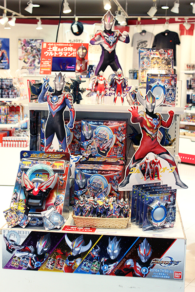 Ultraman World M78 Canal City Hakata