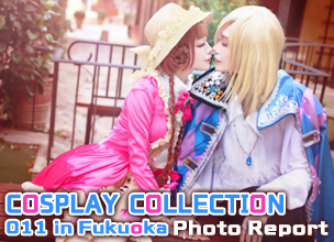 COSPLAY COLLECTION 011 in 福岡  照片報道