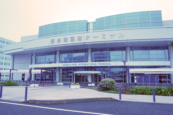 Hakata Port International Terminal