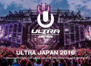 "[Feature] ""ULTRA JAPAN 2016"" A pioneering, modern youth culture movement that continues to grow and evolve!"