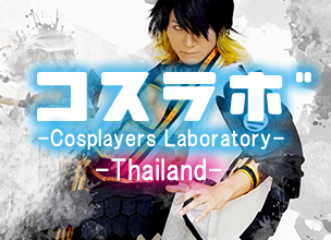 Cosplayers Laboratory -ประเทศไทย- Cosplayers No.5 CMYK