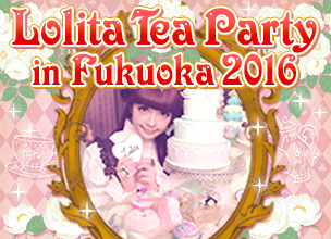 Lolita Tea Party in Fukuoka 2016