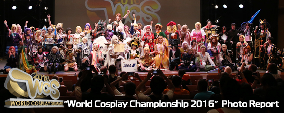 World Cosplay Championship 2016