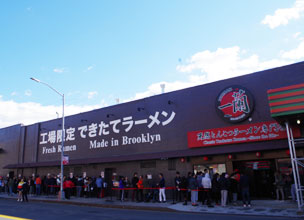 """Ichiran"" have opened their first U.S. store in NY! And they continue to set-up new branches in their hometown of Fukuoka!"
