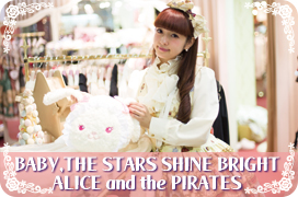 BABY,THE STARS SHINE BRIGHT/ALICE and the PIRATES สาขาฟุกุโอกะ