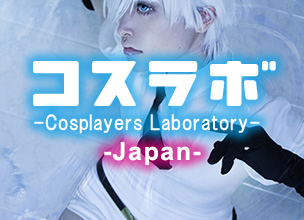 [Cosplayers Laboratory] - Japan - #019 toto (跳兎)