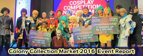 Colony Collection Market 2016