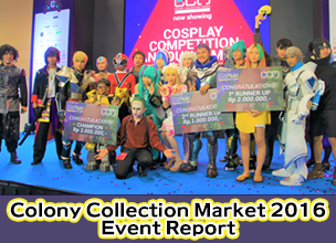 Colony Collection Market 2016 Event Report
