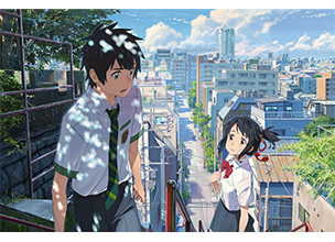 "The film ""your name."" is set to hit North American cinemas on 7th April 2017! Written by ""RADWIMPS'"" Yojiro Noda, English versions of the theme songs will also be out soon!"
