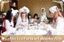 Misako Aoki's Timeless Trip in Fukuoka - Lolita Tea Party in Fukuoka 2016