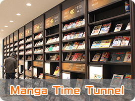 Manga Time Tunnel