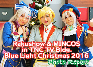Rakushow & MINCOS in TNC TV Bldg. Blue Light Christmas 2016
