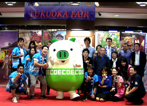 """Fukuoka Fair"" held in Honolulu, Hawaii!"