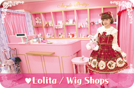 Misako Aoki's Timeless Trip in Fukuoka - Lolita Shops and Wig Shops