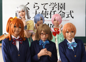 "Helping promote Kurate to the rest of the world, the 6 ""KURATE Gakuen Moe Ambassadors"" have been announced!"