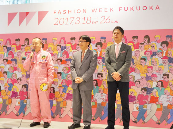 FASHION WEEK FUKUOKA 2017