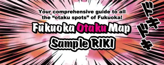 Sample RIKI