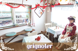 grignoter