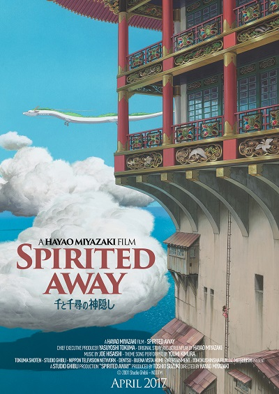 Poster Spirited Away versi Indonesia