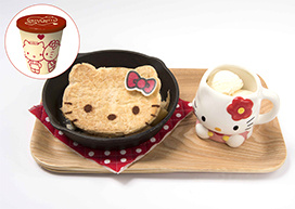 Hello Kitty piping hot teppan (grilled) apple pie
