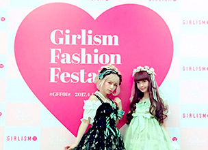 "#14 Fashion Festival Hosted by Chinese Magazine ""GIRLISM!"""