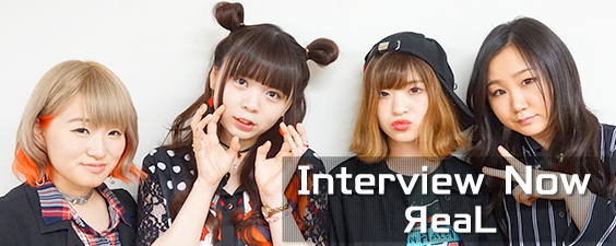 Interview Now ~ ЯeaL ~