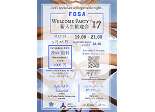 """FOSA Welcome Party 2017"" this Sunday! Come and join!"