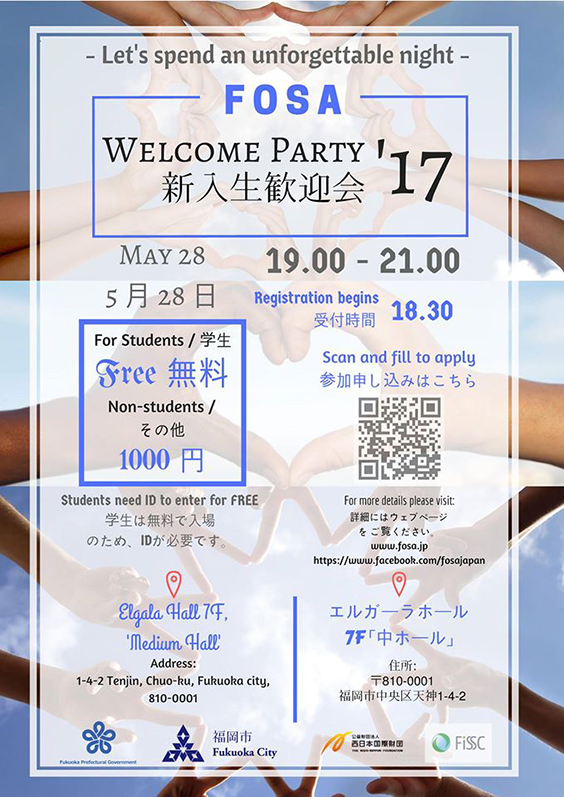 FOSA Welcome Party 2017
