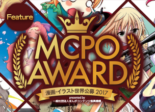 "[Feature] ""MCPO AWARD"""