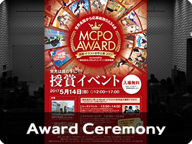 Feature MCPO AWARD 2017 Award Ceremony