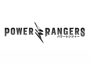 "[Tickets to be won!] The latest ""POWER RANGERS"" Hollywood blockbuster finally reaches Japan!"