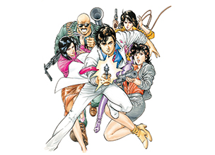"To celebrate its 5th anniversary the Kitakyushu Manga Museum is hosting a special ""CITY HUNTER"" exhibition!"