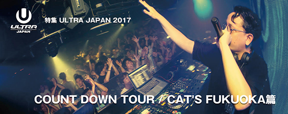 COUNT DOWN TOUR / Cat's FUKUOKA