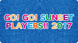 GO! GO! SUNSET PLAYERS!! 2017