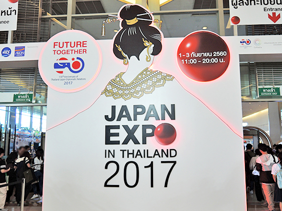 JAPAN EXPO IN THAILAND 2017