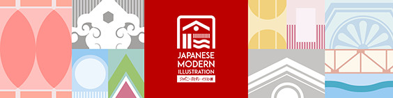 Japanese Modern Illustration Exhibition