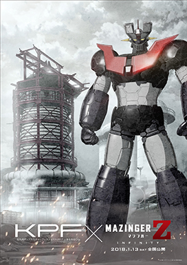 Theatrical Version: MAZINGER Z / INFINITY X KPF