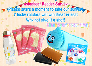 [Win a Prize!] Take Part in Our Reader Survey and Win a Really Great Prize!