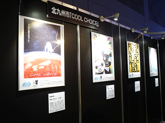 Kitakyushu Pop Culture Festival 2017