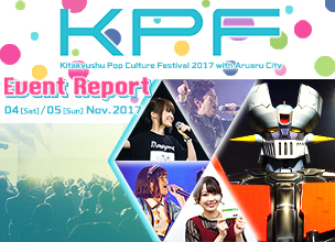 Kitakyushu Pop Culture  Festival2017