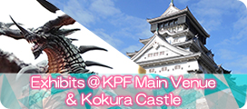 Kitakyushu Pop Culture Festival 2017 Booth Exhibits & Kokura Castle