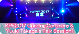Kitakyushu Pop Culture Festival 2017 Opening Ceremony